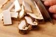 松茸ご飯の作り方1