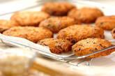 ココナッツクッキーの作り方7