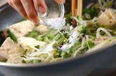 ゴーヤのピリ辛炒めの作り方7