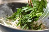 ゴーヤのピリ辛炒めの作り方2