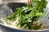 ゴーヤのピリ辛炒めの作り方6