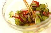 簡単副菜!さっぱりタコの酢の物の作り方2