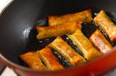 チーズミニ春巻きの作り方2