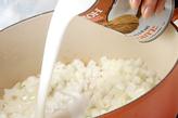 タイ風キノコカレーの作り方3