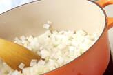 タイ風キノコカレーの作り方2