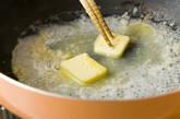 ハマグリのワイン蒸しの作り方4
