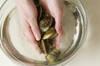 ハマグリのワイン蒸しの作り方の手順1