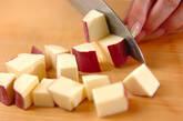 もっちりサツマイモご飯の作り方1