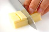 みそとチーズのトロトロスープの下準備1