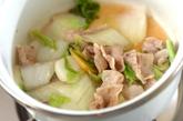 白菜と豚バラの煮浸しの作り方2