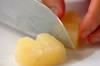 リキュールがけバニラアイスの作り方の手順1