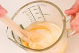野菜のうす焼き卵巻きの下準備1