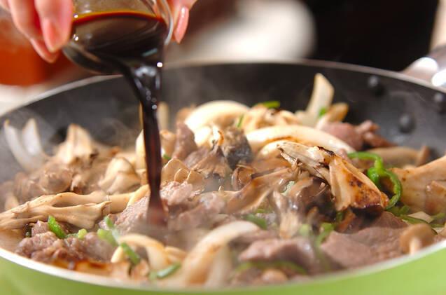ラム肉とキノコの炒め物の作り方の手順7