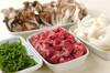 ラム肉とキノコの炒め物の作り方の手順1