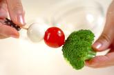 三色野菜の作り方2