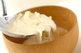 たっぷり玉ネギのスープの作り方2
