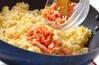 鮭チャーハンの作り方の手順9