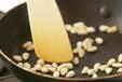 サニーレタスのサラダの作り方の手順1