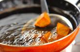 揚げジャガの納豆和えの作り方1