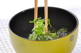 豆腐とワカメの麦みそ汁の作り方2