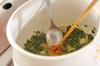 小松菜と麩のゴマ和えのポイント・コツ