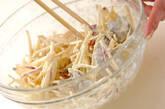 サツマイモのかき揚げの作り方2