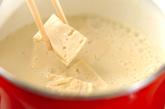 豆乳湯葉がけ豆腐の作り方1
