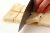 豆乳湯葉がけ豆腐の下準備1