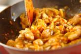 鶏とナスのピリ辛炒めの作り方8