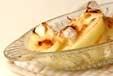 リンゴとチーズデザートの作り方2