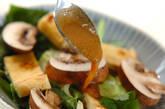 焼き油揚げのサラダの作り方3