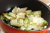 焼き油揚げのサラダの作り方2