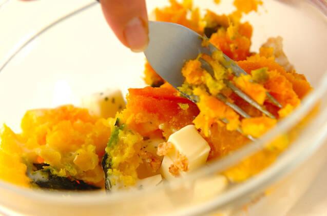 プロセスチーズ入りパンプキンサラダの作り方の手順2