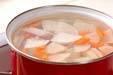 手羽と大根のスープの作り方1