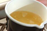 うず巻き麩とワカメのみそ汁の作り方1