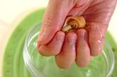 うず巻き麩とワカメのみそ汁の下準備1
