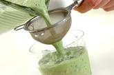 かりんとう&抹茶ミルクの作り方5