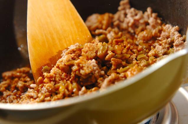 汁なし担担麺の作り方の手順3