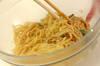 汁なし担担麺の作り方の手順4