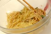 汁なし担担麺の作り方2