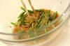 汁なし担担麺の作り方の手順1