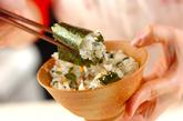 ワカメの混ぜご飯の作り方3