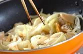 アサリの和風スパゲティの作り方2