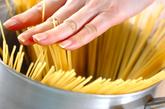 アサリの和風スパゲティの作り方1