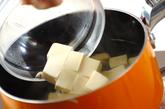 春菊と豆腐のみそ汁の作り方1