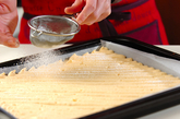 イチゴのロールケーキの作り方4