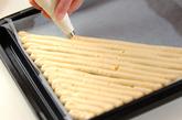 イチゴのロールケーキの作り方3