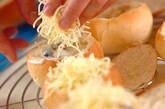 グラタンパンの作り方14