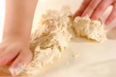 グラタンパンの作り方7