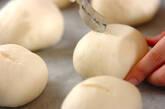 グラタンパンの作り方12